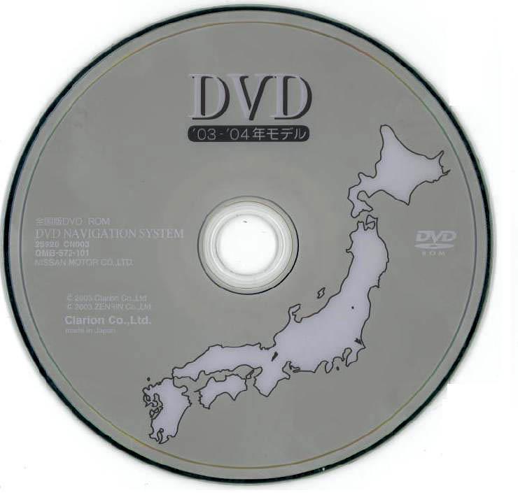 Nissan Teana Navigation DVD диск