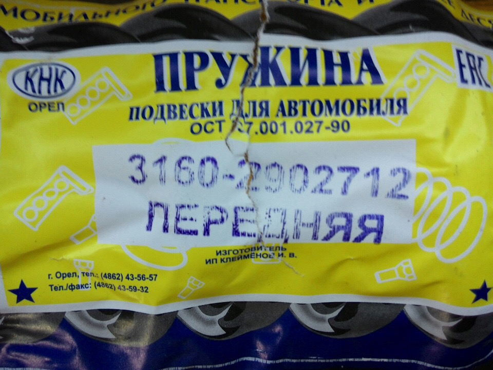 IMG_2372.JPG.e504aab46b93502d5445ca1cc6787c5a.JPG