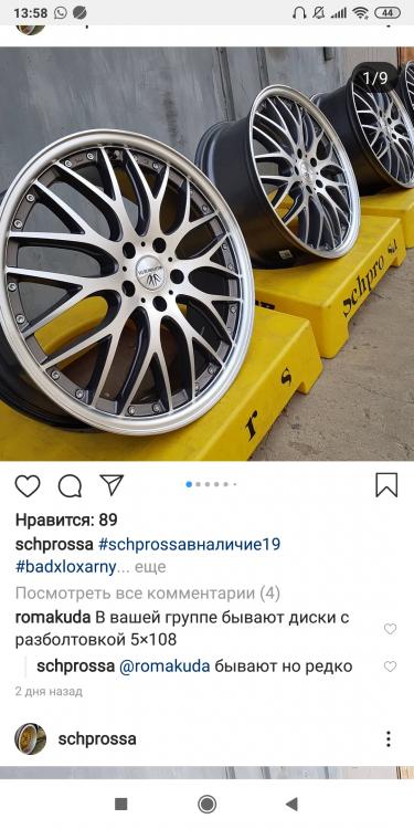 Screenshot_2019-03-13-13-58-46-083_com.instagram.android.png